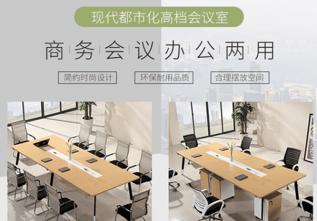 专业办公桌