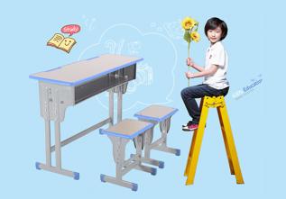 双腿双人升降课桌