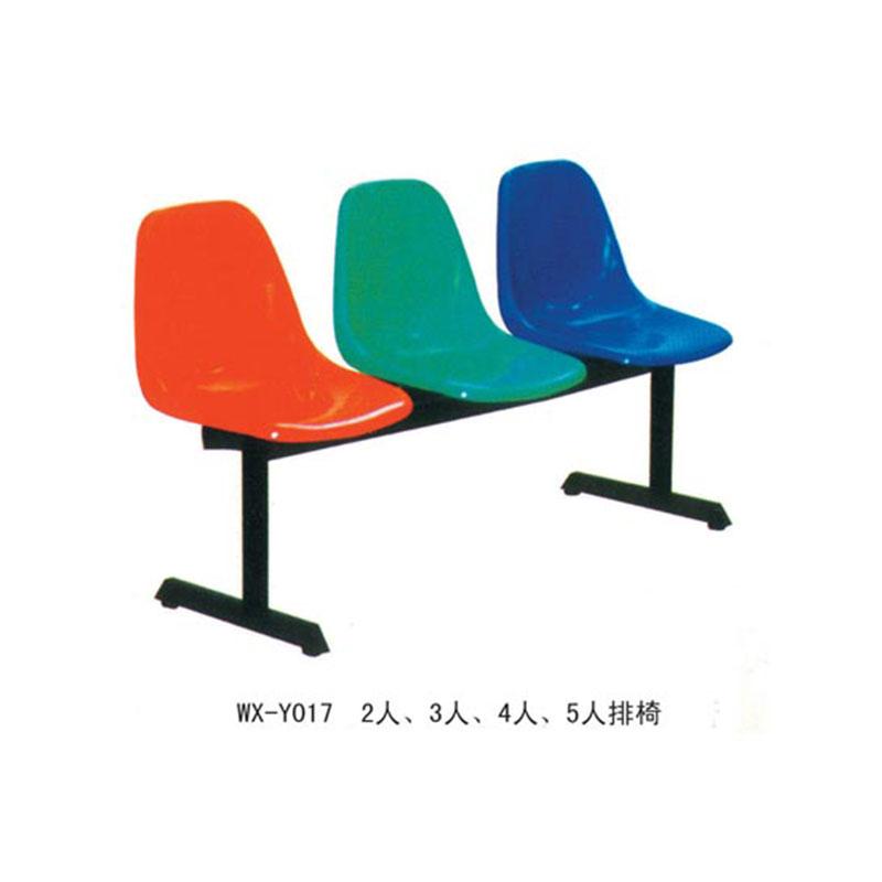 排椅生产设计