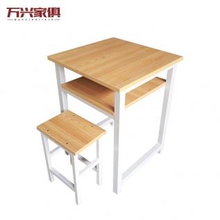 单人补课桌